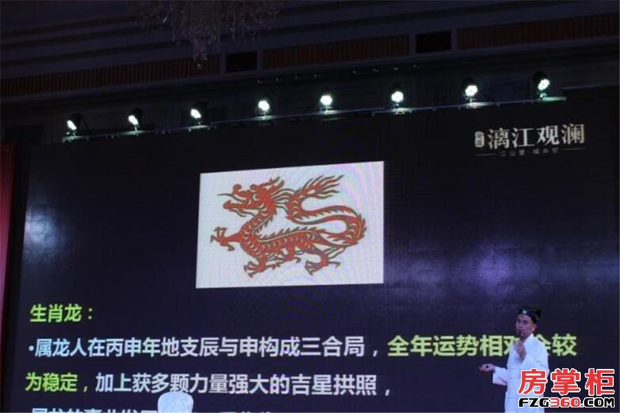 墅纳漓江 论道观澜(2015.11.1)