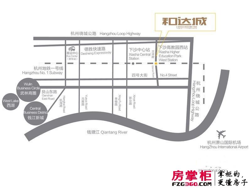 和达城商铺交通图