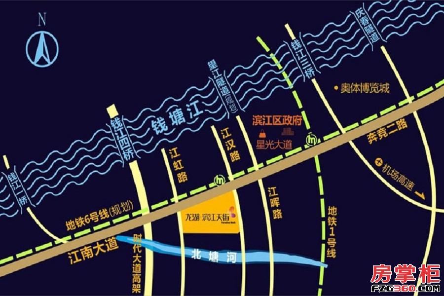 龙湖滨江天街
