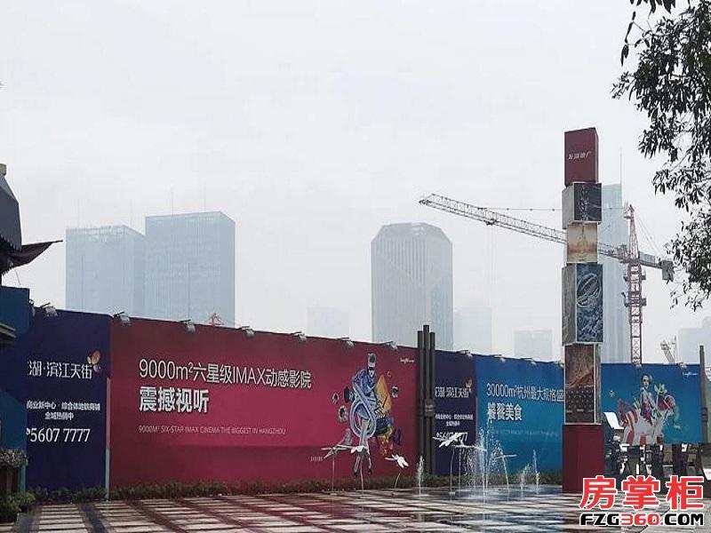 龙湖滨江天街实景图