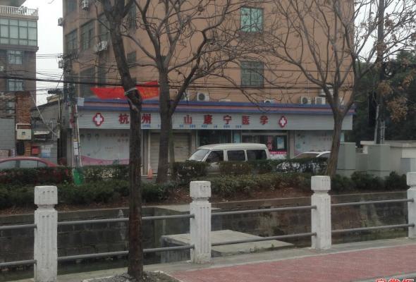 万科大家世纪之光_杭州万科大家世纪之光_杭州房掌柜