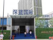 碧桂园深蓝国际中心实景图