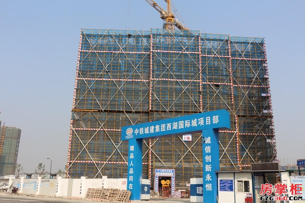中国铁建西湖国际城_杭州中国铁建西湖国际城_杭州房掌柜