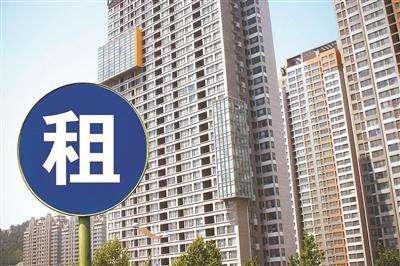 住房租赁市场管理粗放