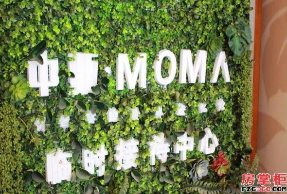 中亚MOMA_哈尔滨中亚MOMA_哈尔滨房掌柜