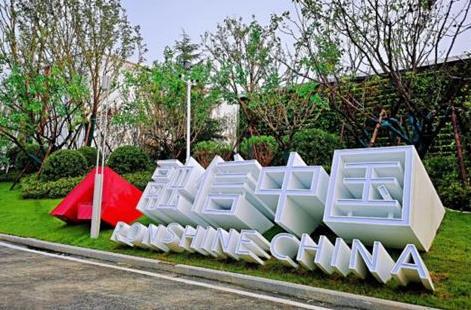 融信中国1月总合约销