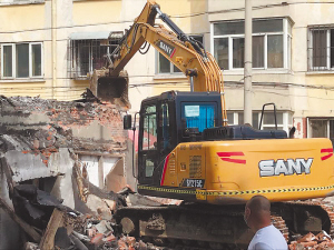 哈尔滨已拆除53.8