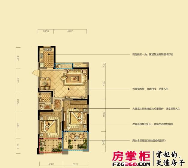 禹洲天境户型图三期D6户型 2室2厅1卫1厨
