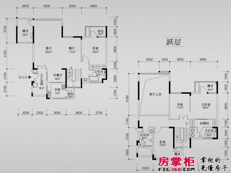 五层房子设计图平面图
