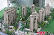金水湾国际公馆