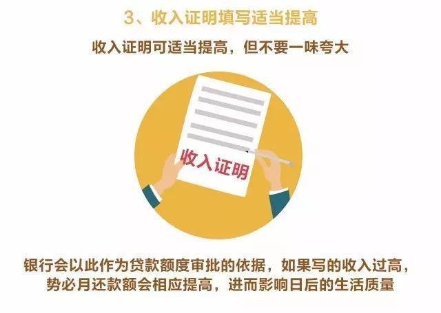 银行贷款工作证明模板_个人收入证明模板_银行贷款收入证明