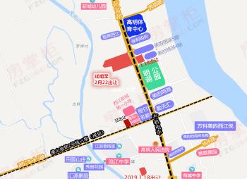 延期!高明西江新城1
