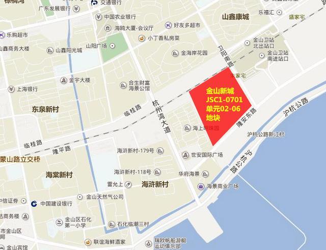 碧桂园36.35亿拿金山新城商住办地 楼板价14725元/平
