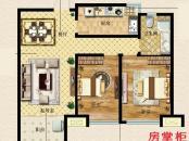 三庆御园4号楼雅室风情户型