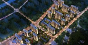 中新国际城14500元/平起 预计2020年10月底交房