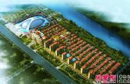 洛阳龙门凤凰山国际旅游度假区