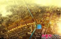 九川国际城
