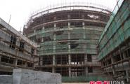 上海国际商贸城