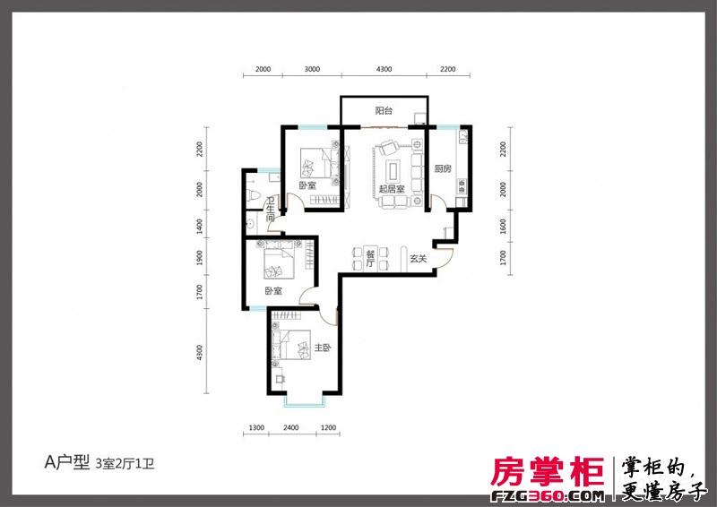 洛宁香泉花园一期A户型 3室2厅1卫1厨