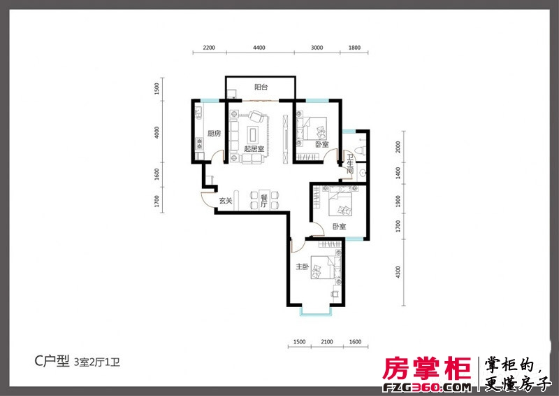 洛宁香泉花园一期C户型 3室2厅1卫1厨