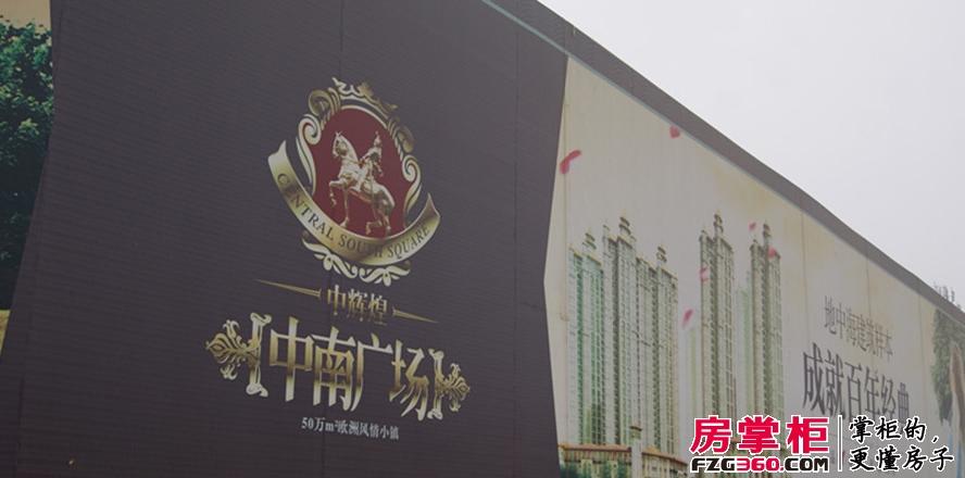 洛阳中南广场项目围挡(2014-11-11)