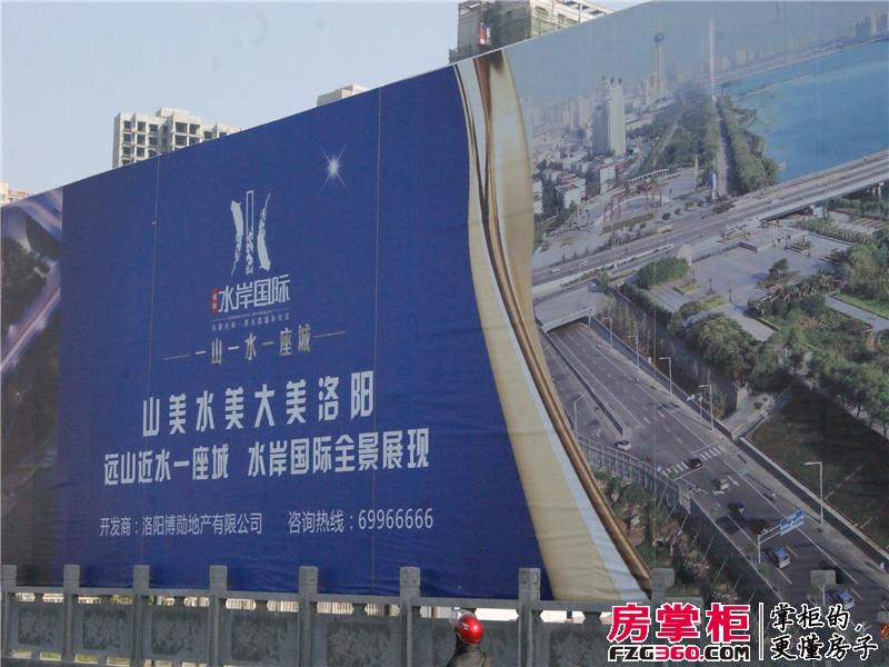 水岸国际项目围挡(2014-10)