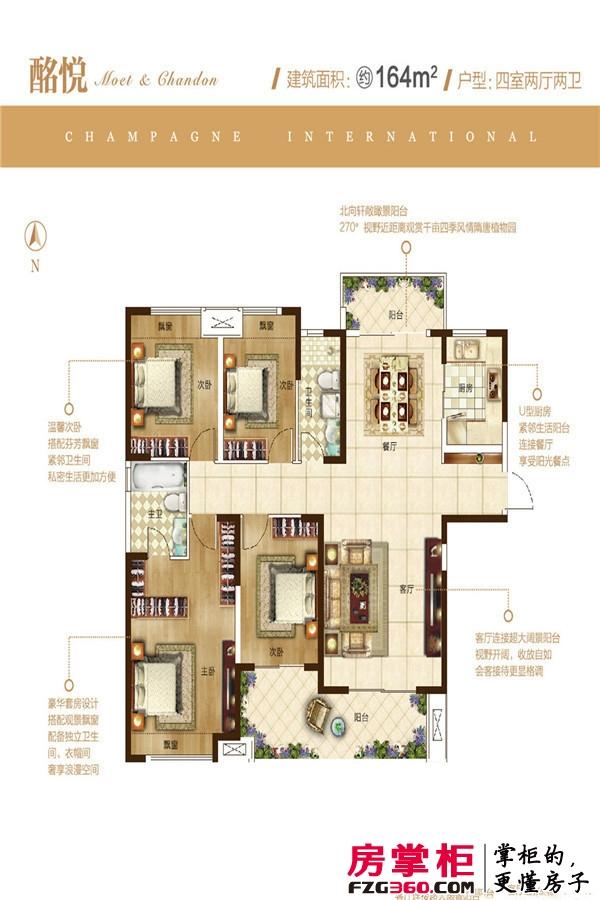 保利建业・香槟国际一期酩悦户型 4室2厅2卫1厨