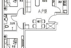 元阳隆城一期A户型
