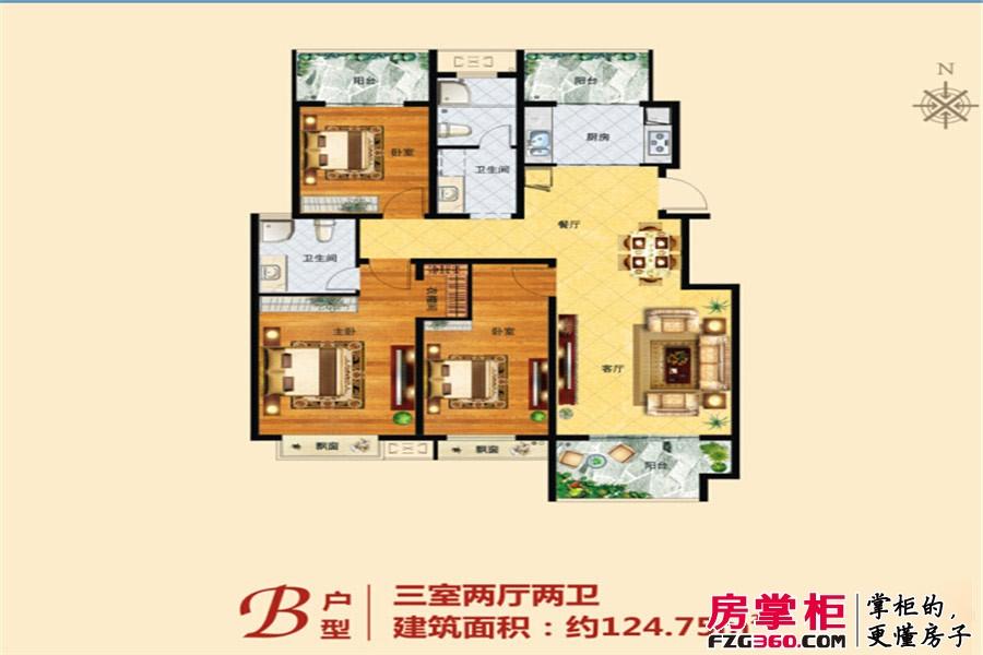 正商城B户型 3室2厅2卫1厨
