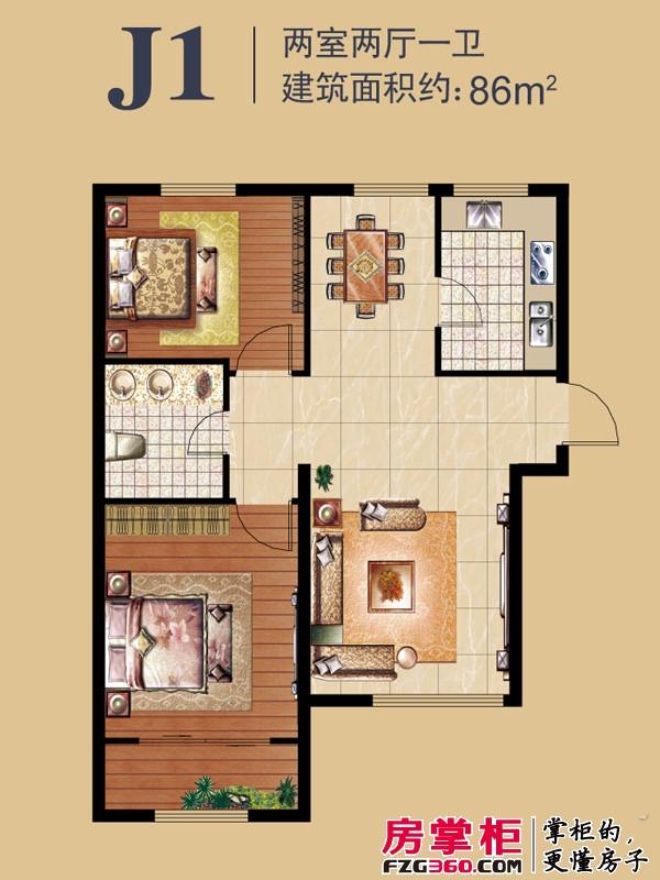 圣域蓝湾一期J1户型 2室2厅1卫1厨