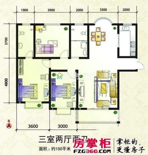 紫金风景线M户型 3室2厅2卫1厨