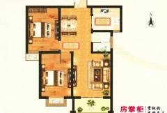 美景城1-B户型 2室2厅1卫1厨