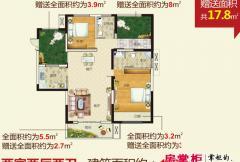 天明城二期7号楼、10号楼高层A户型 2室2厅2卫1厨