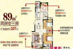 天明城二期5号楼多层A户型 2室2厅1卫1厨