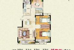 天明城一期10、11、12、13、15号楼多层A户型 2室2厅1卫