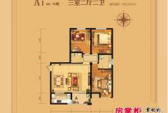 中弘卓越城6号楼、7号楼A1户型 3室2厅2卫1厨
