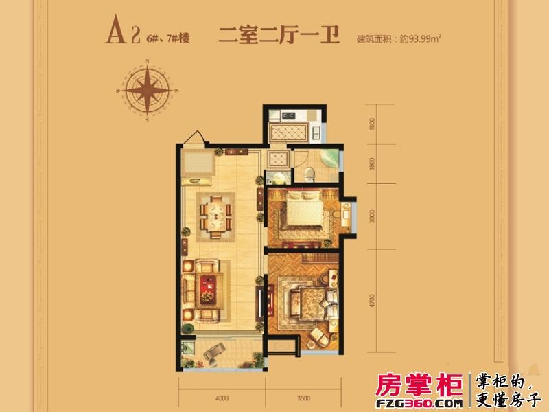 中弘卓越城6号楼、7#号楼A2户型 2室2厅1卫1厨