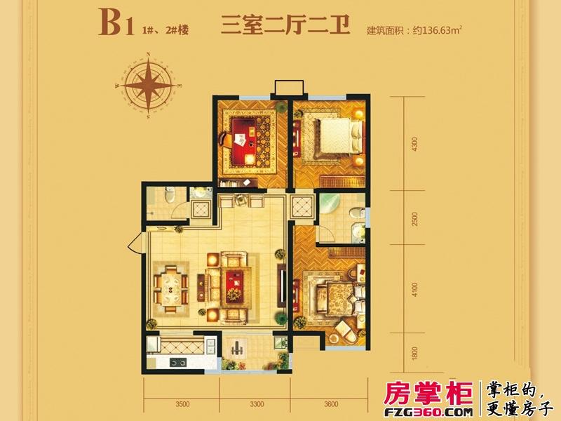中弘卓越城1号楼、2号楼B1户型 3室2厅2卫1厨