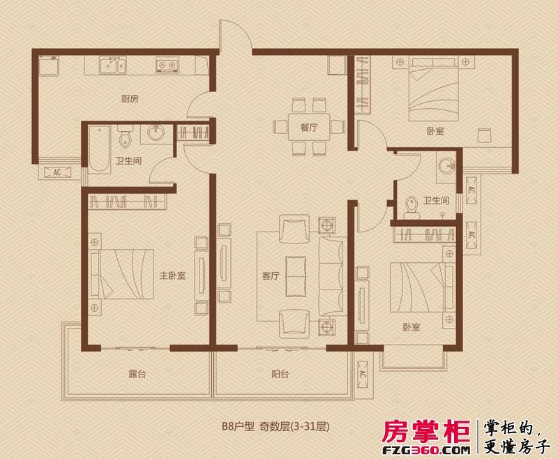大�坠�际广场一期3号楼奇数层B8户型 3室2厅2卫1厨
