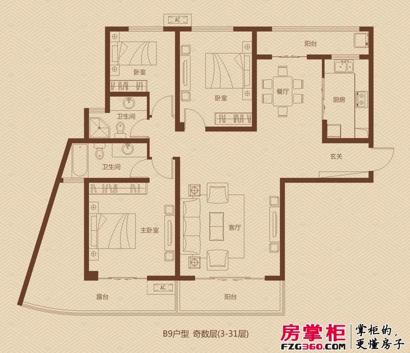 大�坠�际广场一期3号楼奇数层B9户型 3室2厅2卫1厨