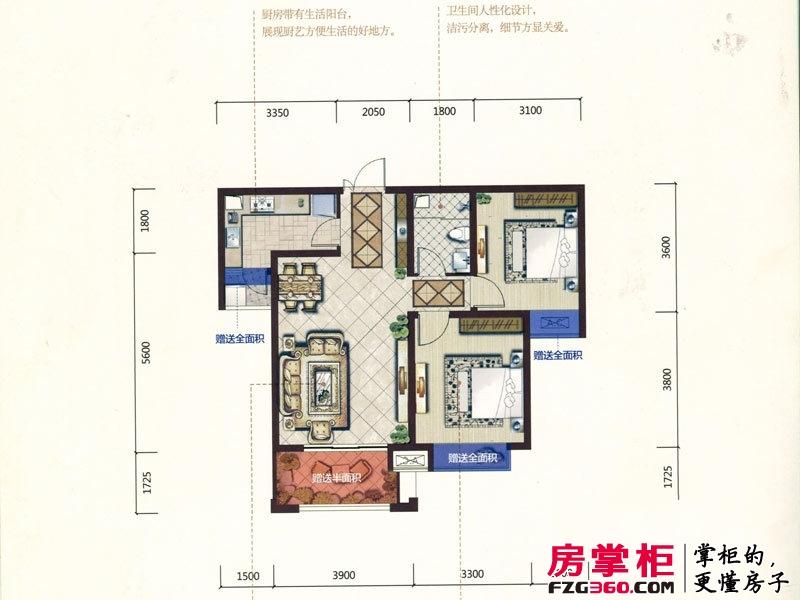 君河湾一期5#楼A1户型 2室2厅1卫1厨