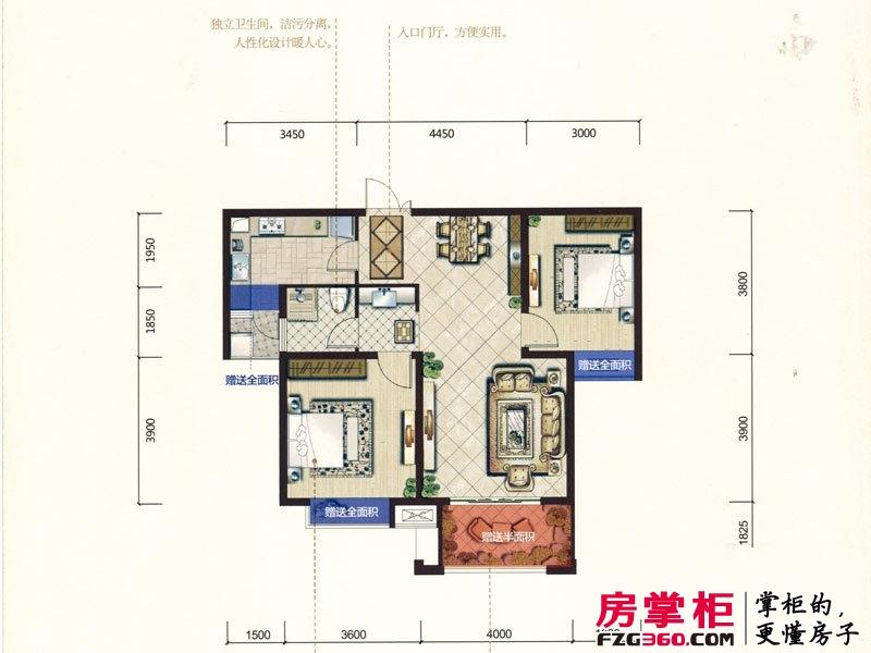 君河湾一期4#楼A2户型 2室2厅1卫1厨