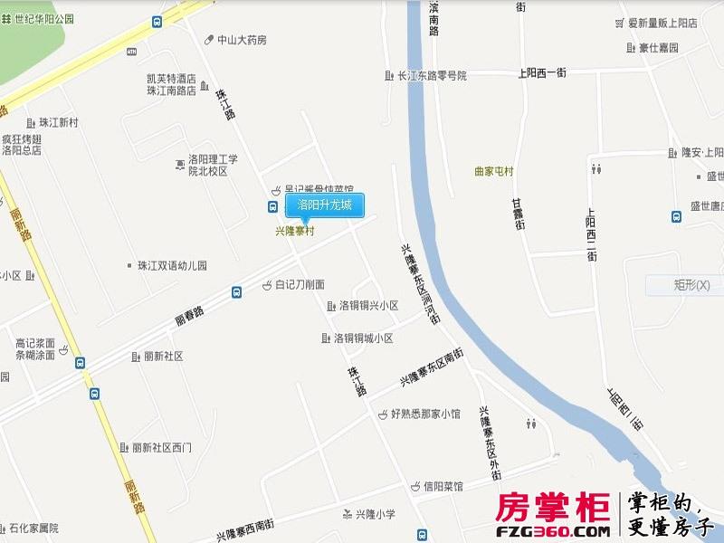 洛阳升龙城电子地图