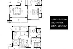 建业龙城5#1单元01户型 5室3厅4卫1厨