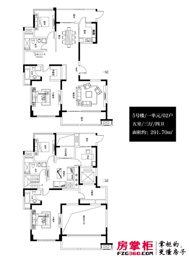 建业龙城5#1单元02户型 5室3厅4卫1厨