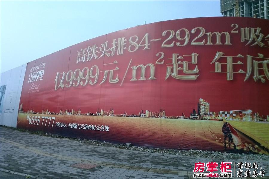 建业龙城项目围挡(2014-11)