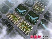 建业龙城鸟瞰图