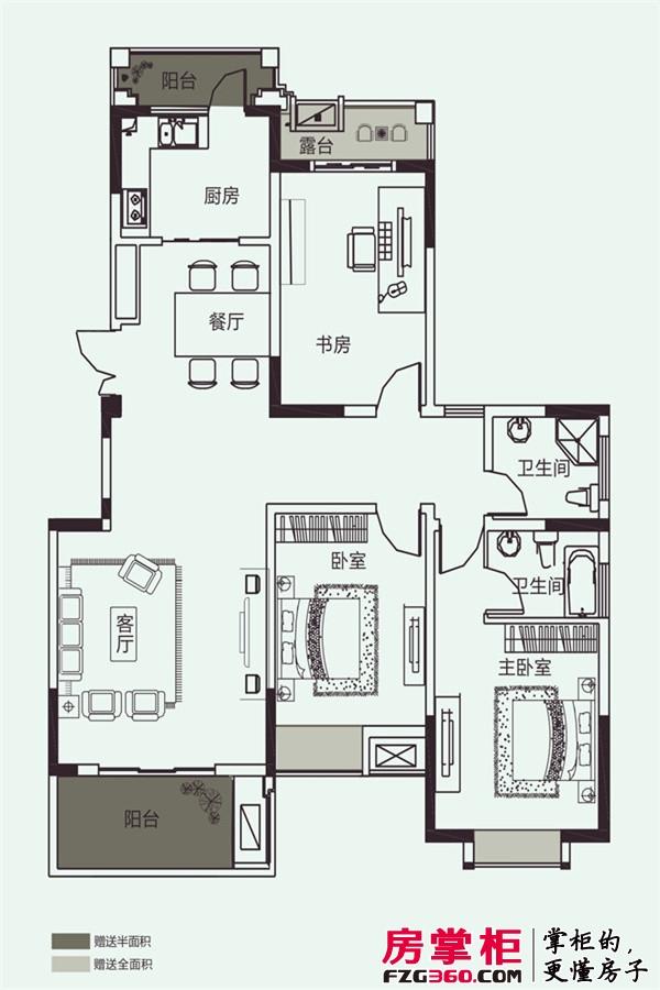 开元壹号A-4户型 3室2厅2卫1厨