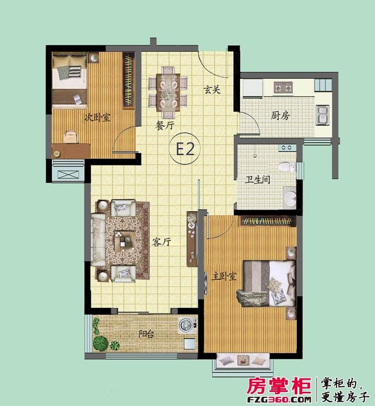 滨河御景苑E2户型 2室2厅1卫1厨