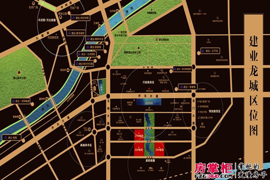 建业桂园区位图(2015-5-12)